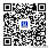 亚博体育手机app下载yabo2009人力资源公众号_副本.png